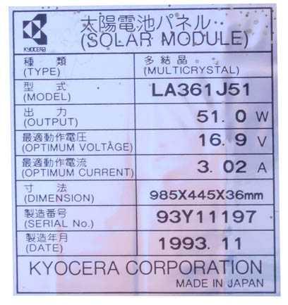 probar el funcionamiento de un panel solar