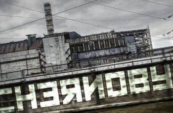 Chernóbil es una planta de energía solar